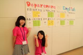 kokusai_news20150924-05.jpg