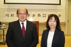 kokusai_news20151001-04.jpg