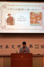 kokusai_news20151001-06.jpg