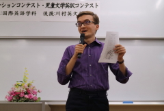 kokusai_news20151104-07.jpg