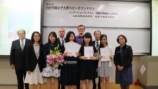 kokusai_news20151104-09.jpg