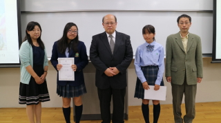 kokusai_news20151104-10.jpg