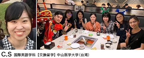 キョウ カ ヨウ 龔 家瑢 日本文化学科(2017年度交換留学生)
