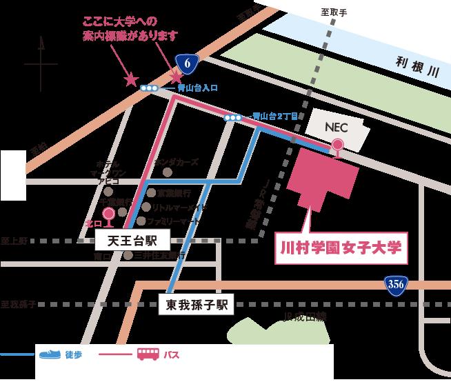 https://www.kgwu.ac.jp/wp-content/themes/kgwu-2016/guide/h004-0001.png