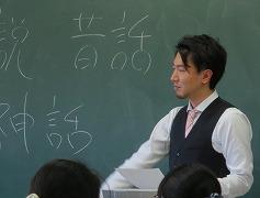 nihon_news20160513