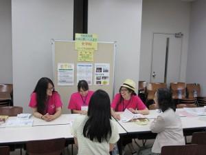 shigaku_news_20160720-2