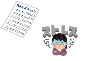 sinri_news20160926-01