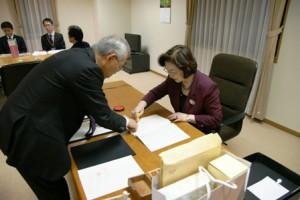 連携協定書への調印が行われました。