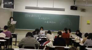shinri_news20170117-02