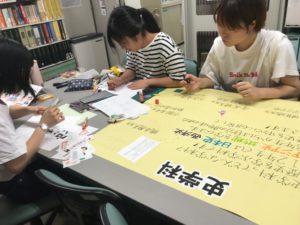 史学科ニュース_20190731_OPA編